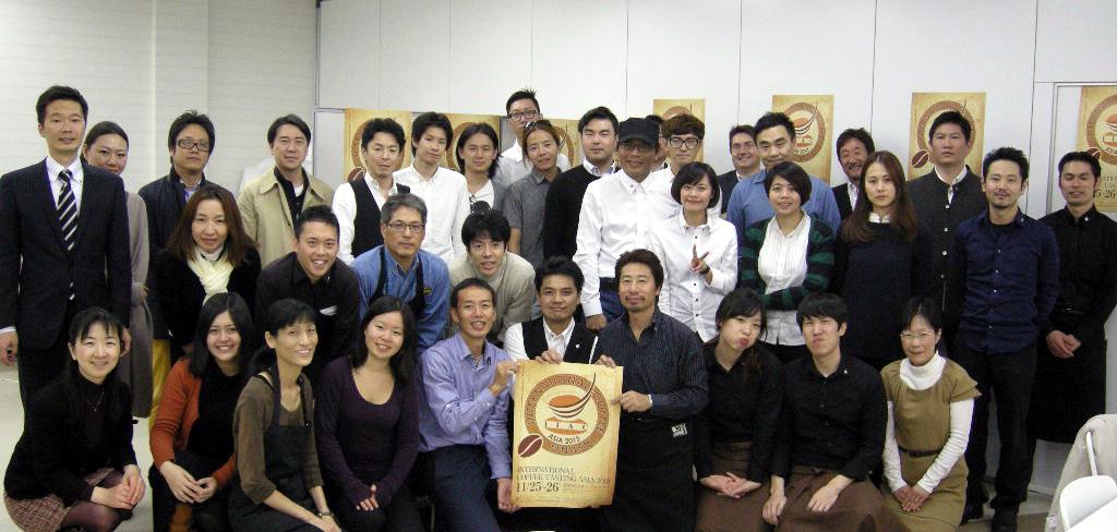 2014-01-24 ICT asia